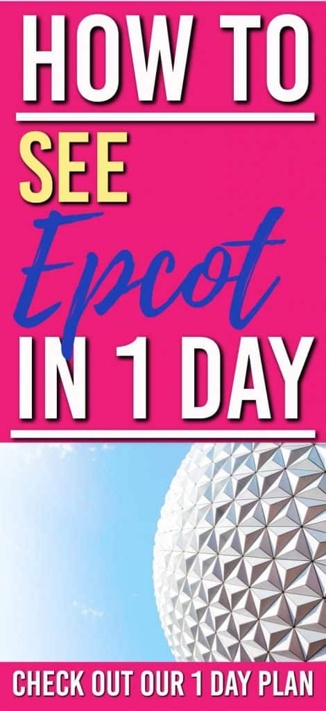 Trying to see Epcot in 1 day? This Epcot touring plan gives the best things to do in 1 day  Epcot Rides   Epcot 1 day plan  