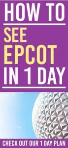 This Epcot touring plan gives the best things to do in 1 day| Epcot Rides | Epcot 1 day plan |