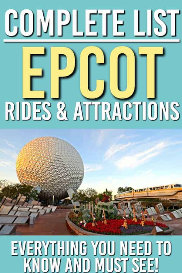 Looking for the full list of Epcot rides and attractions in Disney World?  We have the full list of Epcot rides and attractions here. PLUS FastPass suggestions so you know how to make the most of Epcot! Make sure you don't miss a thing! #wdw #epcot #disney #disneyworld #familytravel #travel #family